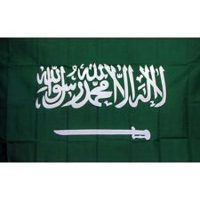 Saudi Arabia flag Banner Sign 3' x 5 Foot  Polyester With grommets
