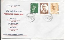 INDIA 1973 FDC PERSONALITIES