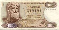 GRECE GREECE 1000 drachmes 1970 état voir scan 614
