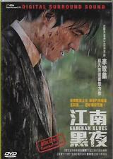 Gangnam Blues DVD Lee Min Ho Kim Rae Won Korean NEW Eng Sub R3 Theatrical Ed.