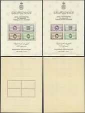 Egypt 1946 Minature Sheet - MH Stamps D107
