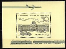 Russia - 1987 History of the mail - Mi. Bl. 193 MNH