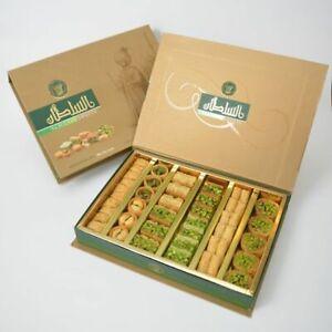 Mixed Baklawa Baklava 350 GM Arabic Syrian sweets 0.77 Lbs pistachios Al Sultan