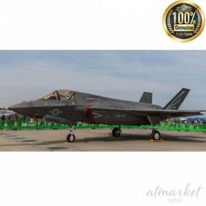 Fujimi 1/72 Battle sky No.2 EX-1 F-35B Lightning II BSK2EX-1 Plastic model JAPAN