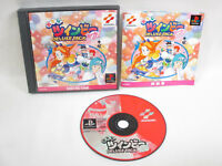 DETANA TWINBEE YAHHO! DELUXE PACK PS1 Playstation PS Japan Game p1