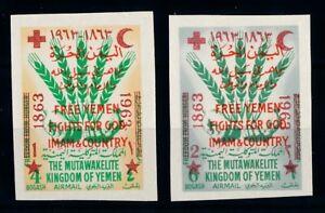 [70257] Yemen Kingdom 1963 Overprint Red Cross Imperf. RARE MNH
