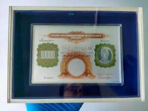 Singapore $10,000 King George VI 8g 999 Fine Silver Sheet Replica