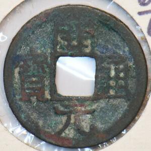China 626 Tang Dynasty Empire Kao Tsu Cash K'ai Yuan T'ung Pao 296090 combine sh