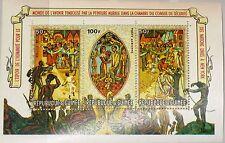 GUINEA 1967 Block 25 A C98b Gemälde Paintings UNO UN HQ New York Art Kunst MNH