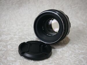 HELIOS 44-2 58mm f/2 for Zenit Practika Pentax M42 Lens