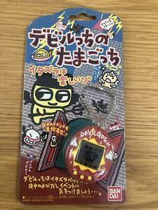 Deviltchi Devilgotchi Devil Tamagotchi Red Virtual Pet Toy Game 1998 Bandai