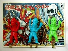 GALTAN CHAIN LOT WITH CARD SOFUBI VINYL FIGURE LOT PACHIMON SKULL ZOLLMEN KAIJU
