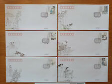 China PRC 2012 15 complete sets (18-32) on FDC inc Poetry of Song Dynasty Fine