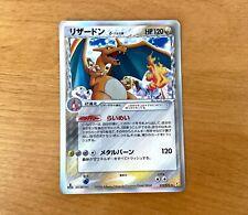 Japanese Pokemon Charizard Holo 032/075 Delta Species 2006 First Edition