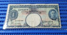 1941 Board of Commissioners of Currency Malaya $1 Note D/20 041874 KGVI Currency