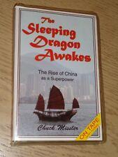 1996 Koinonia 2 Cassette Sleeping Dragon Awakes Rise Of China Missler Audiobook