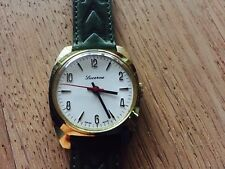 Lucerne handwinding swiss made watch NOS - leather strap - unworn
