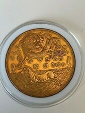 More details for gold coloured coin dragon/horse image & qing dynasty taiwan army.d-4.5cm/w-30g