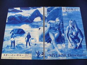 1970s Mylene Demongeot Japan VINTAGE 12 Clippings VERY RARE