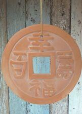 Lucky Chinese Coin, Terracotta Garden Plaque/Sign, 19cm dia. - Garden Decoration