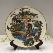 Madama Butterfly Metropolitan Opera Centennial Plate Lenox China w/Box 10-1/2�