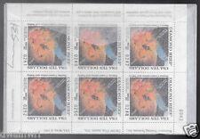 "Glassine Envelopes - Size # 8, Per 1000 (4-1/2"" x 6-5/8"")   *NEW*"