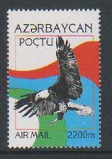 Azerbaijan - 1995, Air. American Bald Eagle Bird stamp - MNH - SG 273