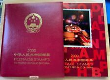 China PRC 2000 Full Yearly Stamps on Album 25 Sets + 6 S/S, MNH