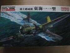 Kyushu Q1W1 Lorna