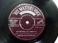 VILAYAT HUSSAIN KHAN   HINDUSTANI CLASSICAL  rare EP RECORD 45 vinyl INDIA  VG+
