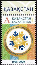 Kazakhstan 2020-08 Assembly of Peoples of Kazakhstan - 25, Mnh