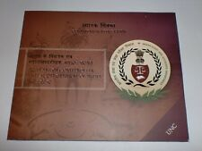 """INDIA-ONE COIN UNC. """"150 YEARS OF COMPTROLLER & AUDIT GNL O I"""" -1860-2010-RS.5/-"""