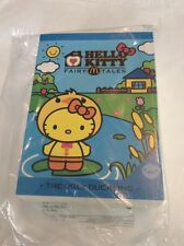 2013 McDELIVERY McDonald's HELLO KITTY FAIRY TALES PLUSH DOLL THAILAND - Duck
