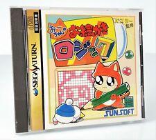 O-Chan no Oekaki Logic - Jeu Sega Saturn JAP Japan complet