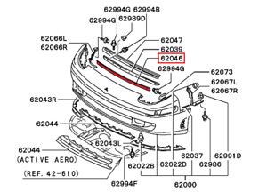 MISTUBISHI GENUINE 91-93 3000GT Z16A PLATE,FR BUMPER,CTR UPR MB640971