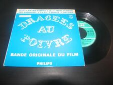 """VARIOUS - DRAGEES AU POIVRE (BANDE ORIGINALE DU FILM)  PHILIPS 432.962 BE  LP 7"""""""