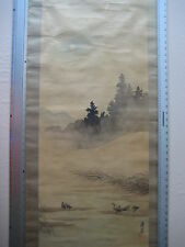 """OLD CHINESE OR JAPANESE WATERCOLOR LANDSCAPE ON SILK, SIGNED BY 廣業, 43"""" X 21"""""""
