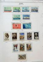 Russia USSR ☭ 1959 SC 2181-2186 2187-2188 2200-2203 used or mint . rl118