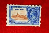 1935 KING GEORGE V SILVER JUBILEE POSTAGE STAMP HONG KONG 10 CENT USED