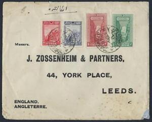 TURKEY 1927 UK STAMBOUL TO LEEDS FOUR COLOR FRANKING