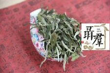 "China Fuding White tea Bai Mu Dan ""Бай Му Дань"" (Белый пион) 100g"