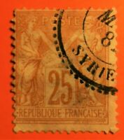 """MARCOPHILES !!  TIMBRE FRANCE (TB-1147-1)TYPE SAGE- N° 92 Cachet Perle """"SYRIE"""""""