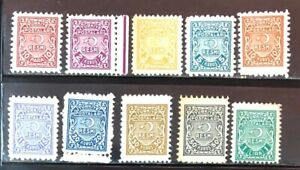 Turkey #O1-11 1948 MNH