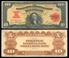 1916 US Philippine National Bank 10 Pesos PNB Washington Banknote
