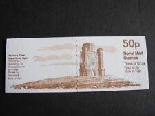 FB19a, 50p Booklet. Follies series, Design No 3 - Paxtons Tower, MNH.