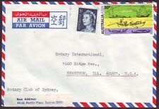 1971 Commercial Cover To Usa With 20c Asia & 5c Qeii (Ru3254)