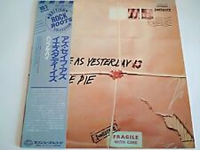 Humble Pie - A Safe As Yesterday Is. Japan LP (K22P 385)