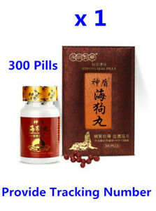 WING MING Herbs Strong Seal 300 Pills Sea Dog Male Tonic Enhancer 神盾海狗丸 x 1 Box