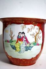 CHINESE PORCELAIN FAMILLE ROSE ORANGE GOLD LARGE PLANTER/ KANGXI??