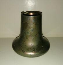 Clément Massier petit vase irisé Art nouveau  (éclat)